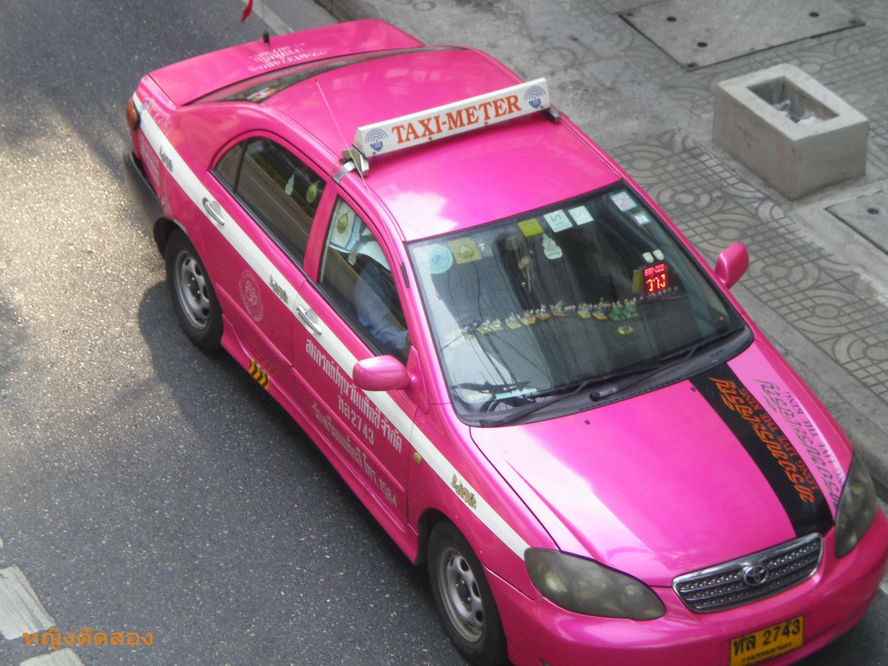 pinktaxi.jpg